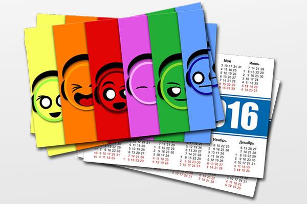 календари в подарок