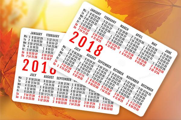 дарим карманные календари