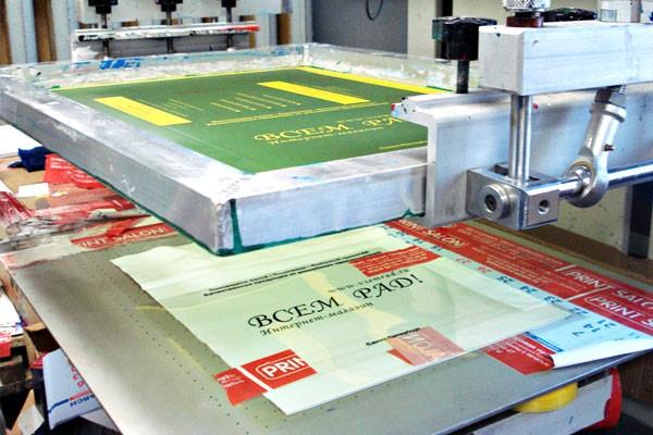 Специфика печати на полиэтиленовых пакетах