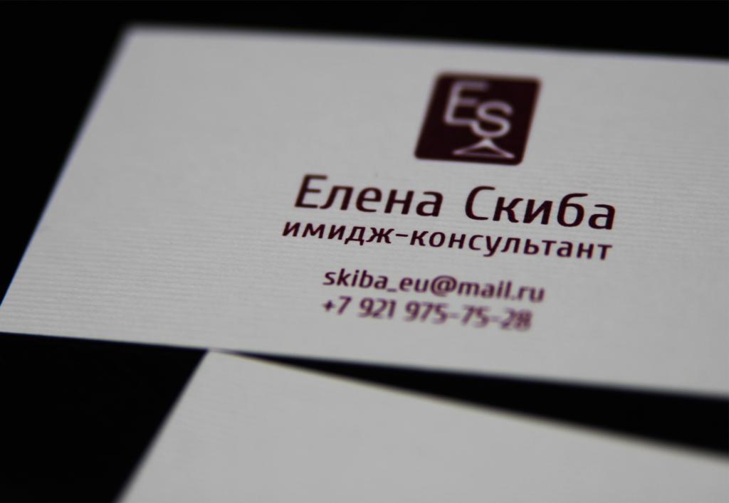 Визитки - дизайнерская бумага (шаблон страницы)