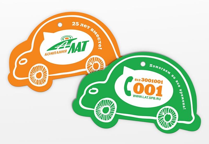 Изготовление ароматизаторов с логотипом