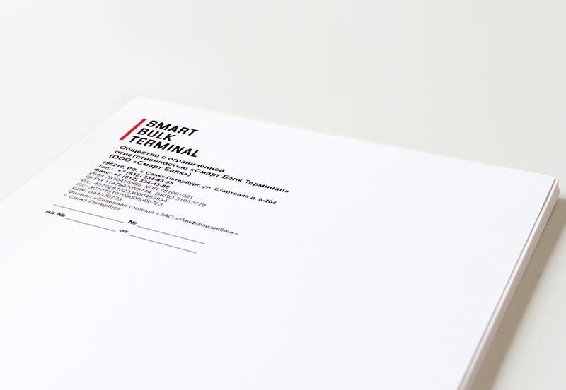 Печать бланков с логотипом компании
