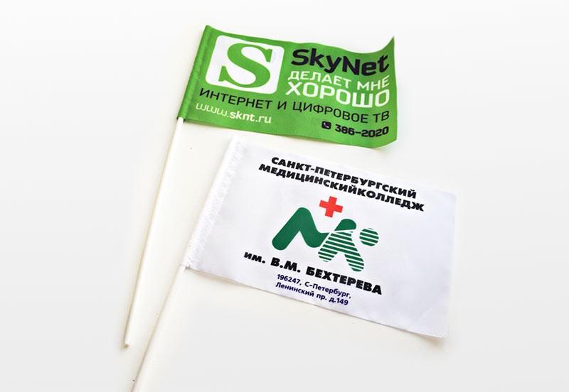 Флаги, флажки, вымпелы
