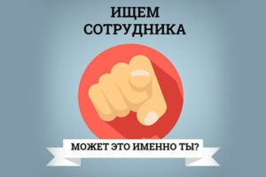 """Типография """"АВИА Принт"""""""