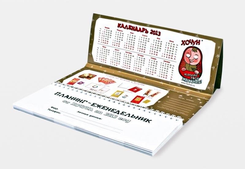 Печать блокнотов с логотипом, блоков для записей, планингов