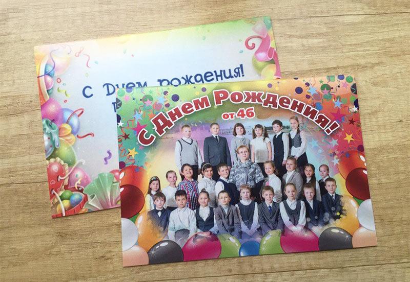 Полиграфия для школ и детских садов