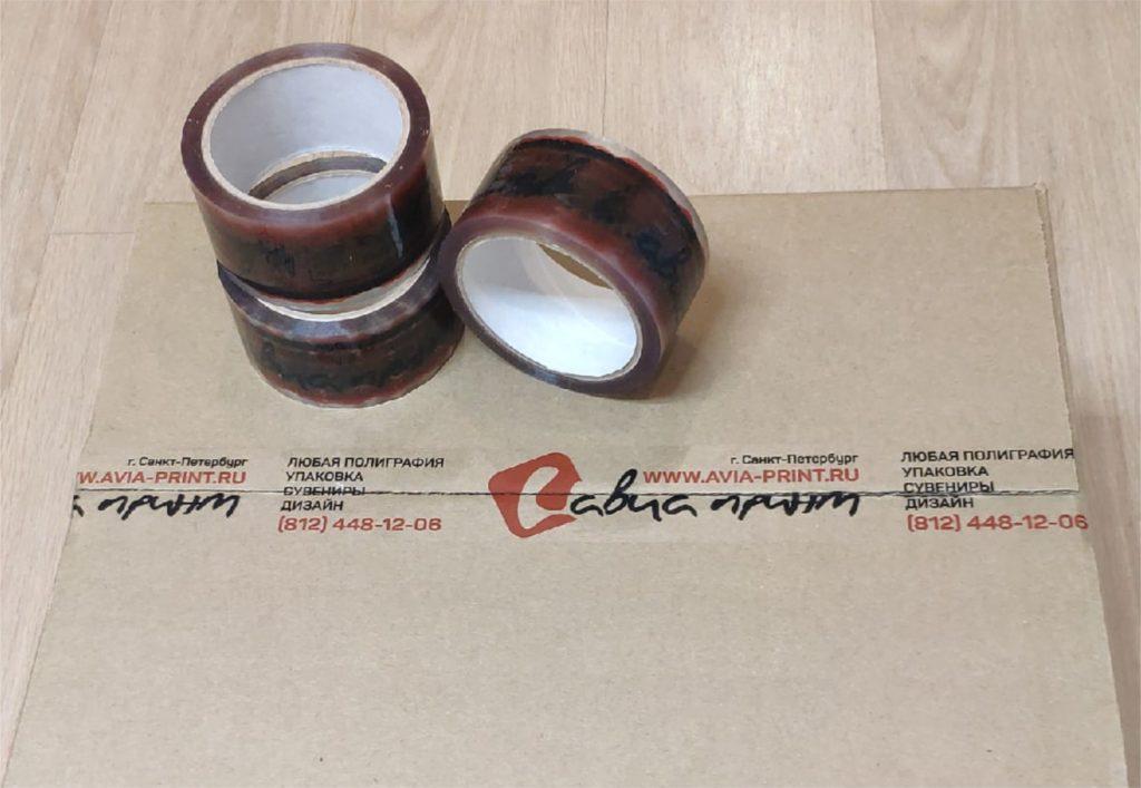 Изготовление фирменного скотча с логотипом - брендированная клейкая лента