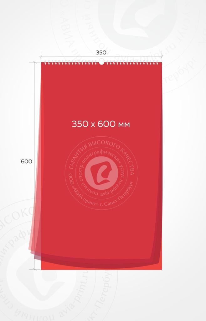 350х600 - перекидной настенный календарь