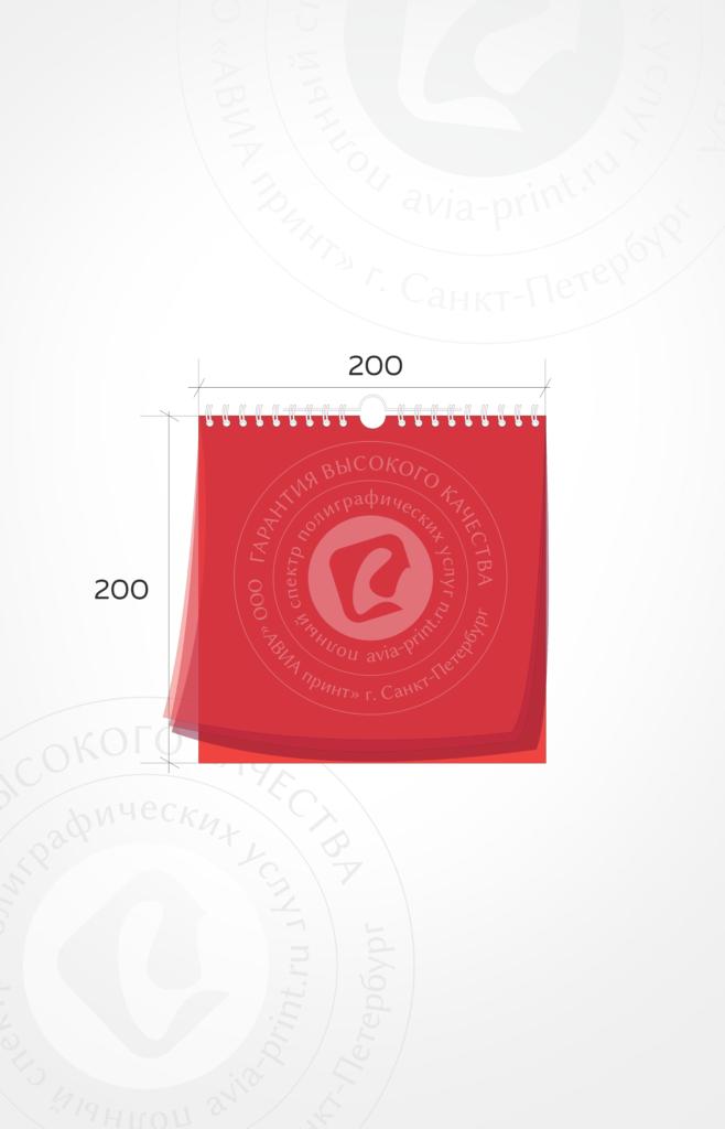 Перекидной настенный календарь 200х200