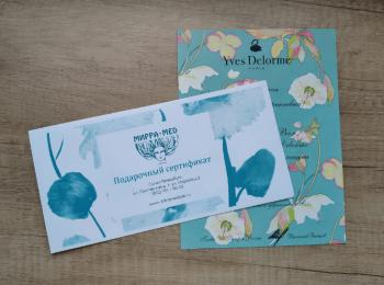 podarochniy-sertifikat
